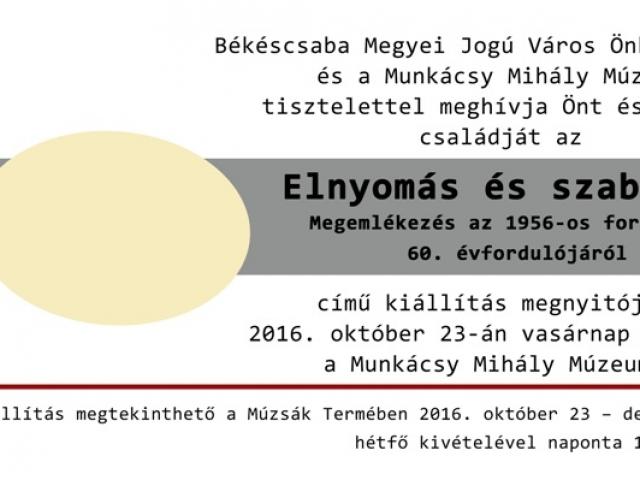 Munkácsy Mihály Múzeum