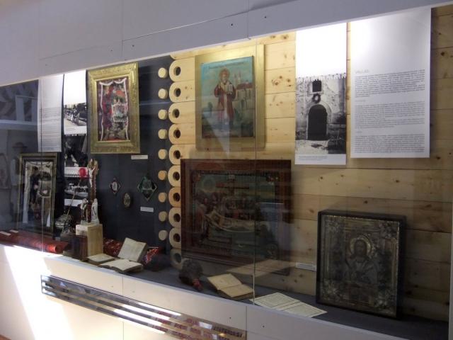 Kanizsai Dorottya Múzeum
